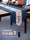 桌布 新中式桌旗禪意茶席麻布茶幾桌布長條布藝現代簡約棉麻茶布茶桌布 宜品