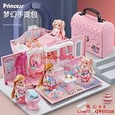 玩具女孩家家酒公主娃娃屋7女童2-3-4-6歲小女生8兒童【齊心88】