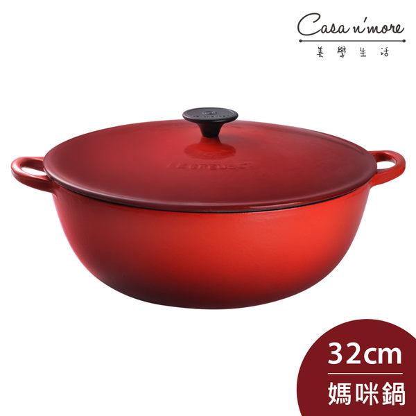Le Creuset 媽咪鍋 32cm 櫻桃紅【Casa More美學生活】