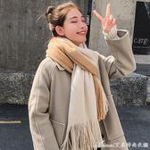 圍巾女冬季韓版百搭學生女士加厚披肩情侶款秋冬毛線針織軟妹圍脖 艾美時尚衣櫥