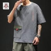 夏季日系亞麻短袖T恤男士大碼胖子潮牌寬鬆五分袖打底衫潮流上衣 果果生活館