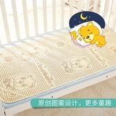 兒童涼席 亞草纖維竹炭草席幼兒園兒童床涼席寶寶用品