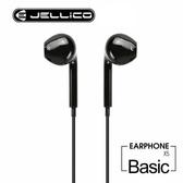 JELLICO JEE-X5-BK 超值系列線控入耳式耳機 黑色