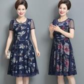 大尺碼新款年輕媽媽夏裝短袖中老年高貴裙子四十歲50中年婦女洋裝 XL-5XL