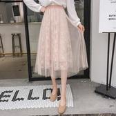 【伊人閣】韓版時尚網紗蕾絲中長裙過膝裙子高腰百褶半身裙女