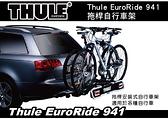 ||MyRack|| THULE EuroRide 941  2台式 拖桿自行車架 背後架 自行車架 攜車架 7-pin