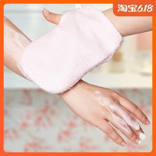 尺寸超過45公分請下宅配日式沐浴搓背手套搓澡巾搓澡手套搓澡布洗澡去角質強力搓泥搓背巾