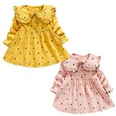 長袖洋裝 荷葉領 連身裙 公主袖 粉黃點點 洋裝 女寶寶 童裝 SG1053 好娃娃