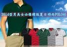 韓版夏日簡約 英式風格修身百搭素面 logo撞色立領網眼短袖POLO衫/T恤衫 可搭牛仔長短褲