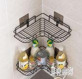 免打孔轉角置物架浴室收納架洗漱架無痕壁掛 BF3279『男神港灣』