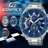 EDIFICE 帥氣魅力時尚腕錶 EFV-550D-2A CASIO EFV-550D-2AVUDF