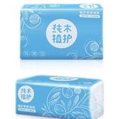 原木抽紙餐巾紙紙巾24包整箱家庭裝衛生紙家用面巾紙面紙