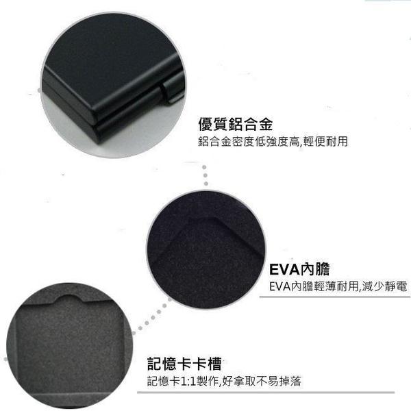 【折100元+免運】DigiStone SD 記憶卡 收納盒 超薄型Slim鋁合金 8片裝雙層記憶卡收納盒(2CF+2SD+4TF)X1