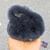 吊飾 裝死掛飾兔超萌可愛小玉兔獺兔毛包包掛件鑰匙扣皮草生日禮物 12色【快速出貨】