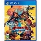 PS4 格鬥三人組 4 亞 中文版 【預購8月下旬】