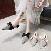 時尚包頭半拖鞋女法式2019夏季新款外穿百搭平底尖頭穆勒鞋子PH1852【彩虹之家】