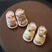 嬰兒布涼鞋0-1歲男女寶寶學步鞋軟底6-9-12個月幼兒鞋子防滑 童趣潮品
