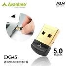 Avantree DG45 迷你型USB藍牙發射器 藍芽5.0 藍牙適配器5.0 支援Windows10