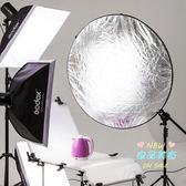 反光板 攝影打光板摺疊便攜110cm五合一柔光板拍照補光板直播間閃光T