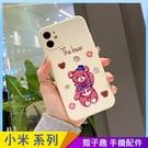 布偶小熊 小米10T 小米9T pro 紅米Note9T 紅米Note8 pro 手機殼 側邊印圖 直邊液態 保護鏡頭 全包邊軟殼