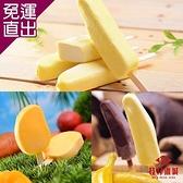 預購-百年枝仔冰城 台灣水果造型雪糕禮盒 17枝/箱【免運直出】