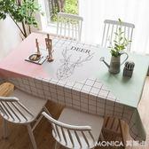 北歐風格長方形餐桌布藝電腦書桌棉麻小清新臺布客廳茶幾桌布 美斯特精品