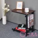 北歐簡約現代可移動床邊桌升降小茶幾邊幾懶人電腦桌沙發邊小書桌