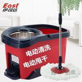 電動拖把桶旋轉拖把免手洗雙驅動拖把自動甩乾拖頭拖布墩布 igo 電壓:220v 『魔法鞋櫃』