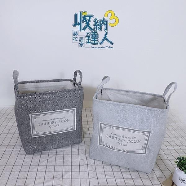 【南紡購物中心】LAUNDRY ROOM毛呢(高筒)收納盒