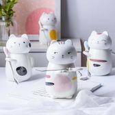 交換禮物創意陶瓷杯 情侶水杯 可愛貓馬克杯子 早餐麥片杯牛奶咖啡 帶蓋勺  CY潮流站
