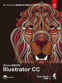 (二手書)跟Adobe徹底研究 Adobe Illustrator CC