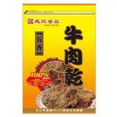 成記五香牛肉乾105g【愛買】