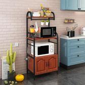 微波爐烤箱置物架廚房落地式多層櫥柜省空間收納架 CJ2499『美鞋公社』