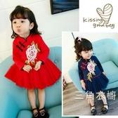 秋裝0女寶1女寶寶2-3歲兒童旗袍春女童中國風長袖洋裝粉色公主裙子4