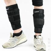 護重裝備可調節跑步負重小腿沙袋綁腿訓練隱形鉛塊腿部鋼板綁手薄款裝備igo街頭潮人