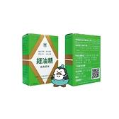 綠油精 (小) 5g : 新萬仁
