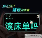 小米max2手機殼max3保護套小米mix3硅膠全包防摔