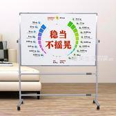 寫字板 白板支架式行動家用兒童立式教學培訓會議磁性白班掛式黑板寫字板·夏茉生活YTL