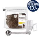 CoFeel 凱飛鮮烘豆黃金曼特寧中深烘焙咖啡豆半磅+不鏽鋼咖啡匙夾子+濾掛咖啡袋10入(SO0064T)