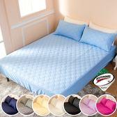 ↘ 特大床包+枕套2件 ↘ MIT台灣精製  透氣防潑水技術處理床包式保潔墊(側邊加高35CM)(淺藍)