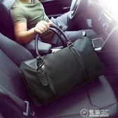 手提男士旅行包商務出差包短途手提袋手提包行李包輕便旅游行李袋   電購3C