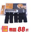 運動護指 指關節護指套 護指套 籃球護指 10隻1組 加長型 透氣吸汗 彈性護具 黑色(78-1760)