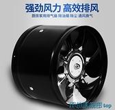 排氣扇 排氣扇廚房換氣扇衛生間管道風機強力抽風機家用排風扇4/6/7/8寸 快速出貨