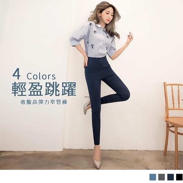 《BA4693》芭蕾舞褲-高彈力高腰收腹窄管褲 OrangeBear