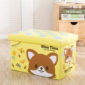 快樂魚卡通收納凳可坐兒童玩具儲物箱折疊收納盒創意沙發大小凳子YS