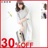 美國棉 洋裝 USA寬版【coen】