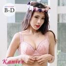 【Kanier卡妮兒】夢幻粉色系機能型內衣(粉紅色_BCD_2352)