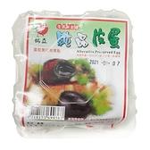 【鶴立】純品皮蛋(4入/盒)