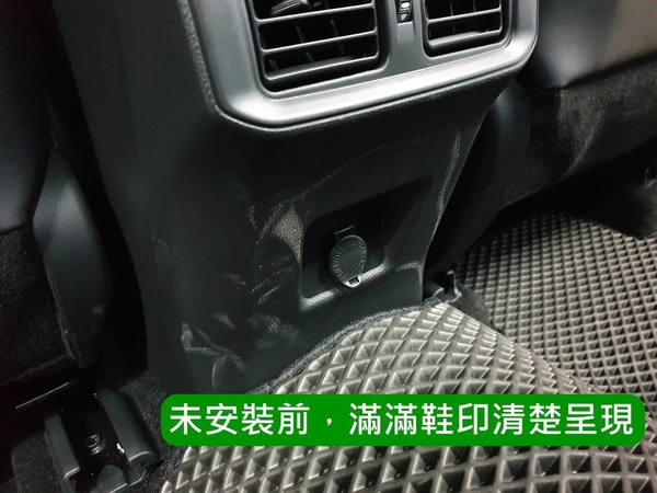 FORD福特【KUGA MK3後座出風口罩】2020-2022年KUGA 三代專用 後排冷氣風口框 卡夢內裝品