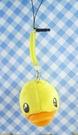 【震撼精品百貨】B.Duck_黃色小鴨~手機吊飾-耳機防塵塞-大頭造型
